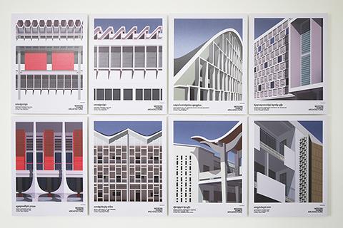 """folding concrete"" – SEAM space in phnom penh"