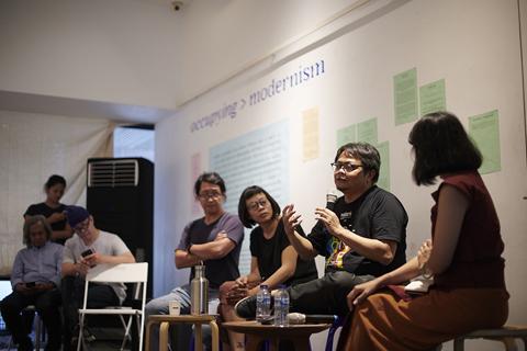 """disclosing our modern spaces"" – talk, kopi manyar, 24 october 2019"