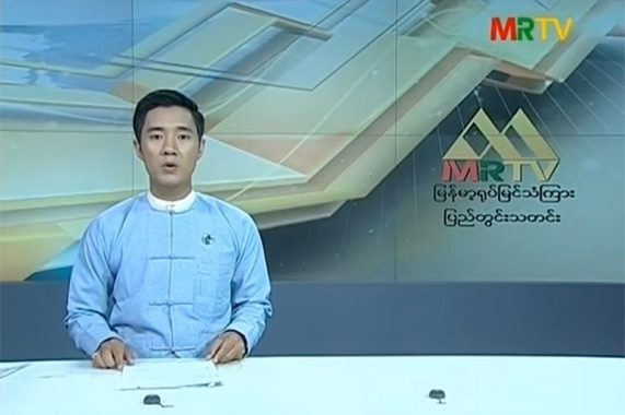 synthesis of myanmar modernity: exhibition opening on myanmar television