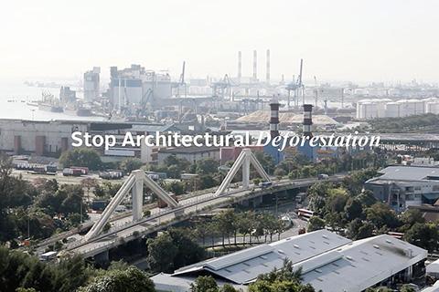 stop architectural deforestation!