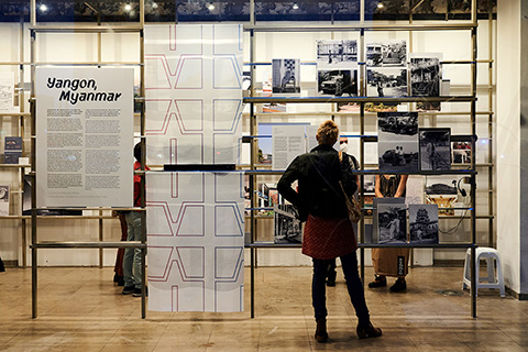 Contested Modernities<br>Exhibition Opening<br>10 September 2021